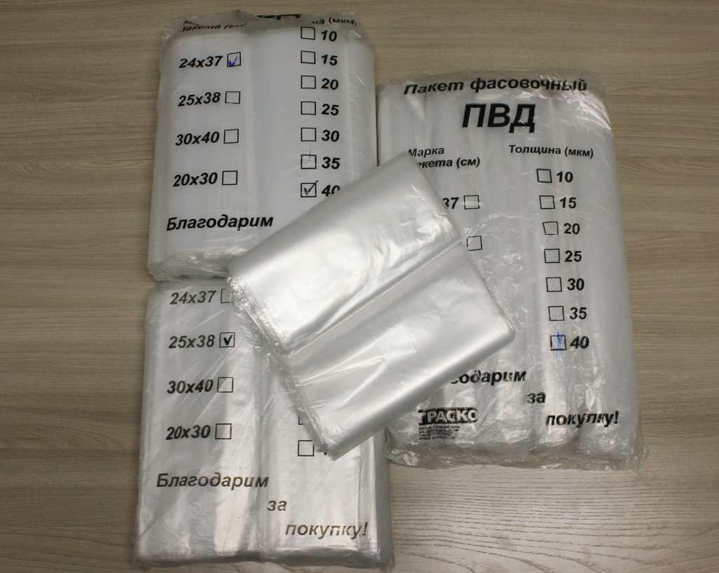 Купить пакеты ПВД фасовочные оптом   «Академия Упаковки» в ...