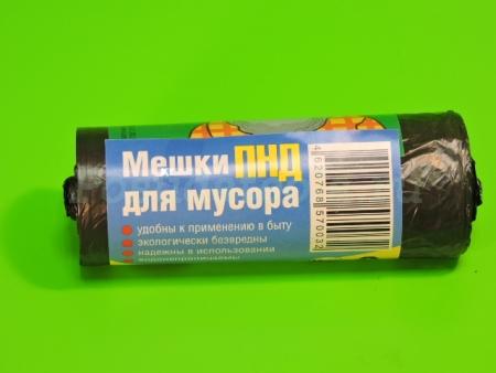 "Мешок для мусора 50л (20шт) рул/110 ""Академик чистоты"", рул"