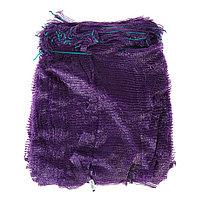 Сетка овощная 45*75 (100/3000) фиолетовая, шт