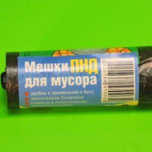 Мешок  для мусора 50л(20) ПНД Порядок 1/110 У, упак