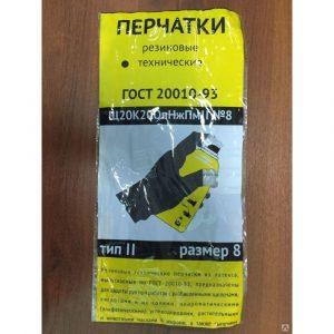 Перчатки КЩС тип 2 от кислот и щелочей , пар