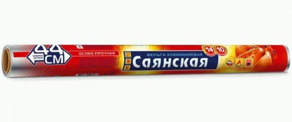 Фольга пищевая 44см 10м/14мкм ПРОЧНАЯ, шт