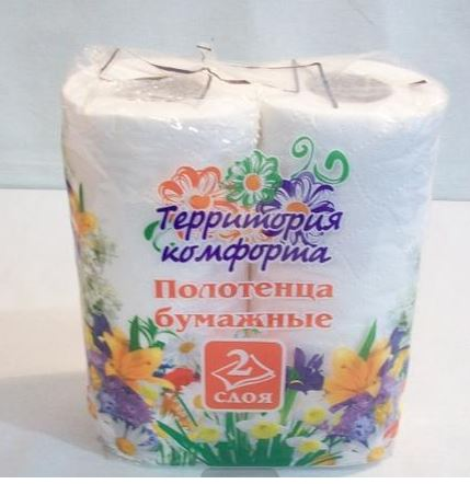 Полотенце бумажное Территория комфорта 2сл 2шт , шт