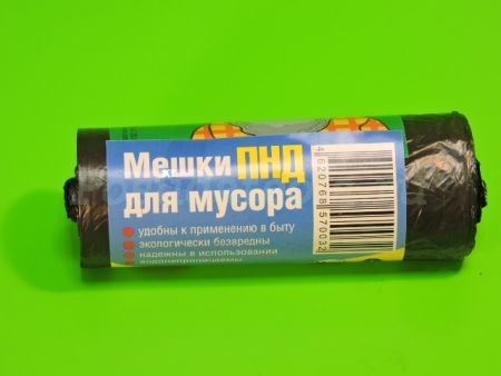 "Мешок для мусора 60л (20шт) рул/100/80 ""Академик чистоты"", рул"