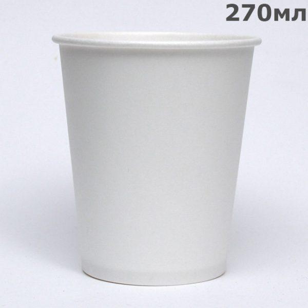 Стакан бумажный белый 270мл (50/1200), шт